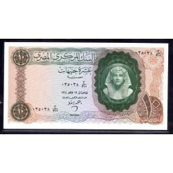 Египет 10 фунтов ND (1961 - 1965 год) (EGYPT 10 pound ND (1961 - 1965 g.)) P41:Unc