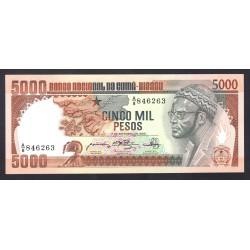 Гвинея - Биссау 5000 песо 1984 год (GUINE-BISSAU 5000 pesos 1984 g.) P9:Unc