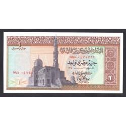 Египет 1 фунт ND (1978 год) (EGYPT 1 pound ND (1978 g.)) P44a:Unc