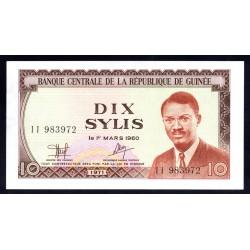 Гвинея 10 силис 1971 год (GUINEE 10 sylis 1971 g.) P16:Unc