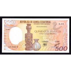 Гвинея Экваториальная 500 франков 1985 год (GUINEA ECUATORIAL 500 francos 1985 g.) P20:Unc