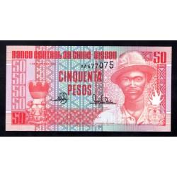 Гвинея - Биссау 50 песо 1990 год (GUINE-BISSAU 50 pesos 1990 g.) P10:Unc