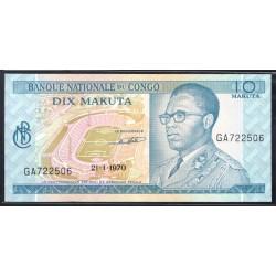 Конго 10 макута 1970 год (CONGO 10 makuta 1970g.) P9a:Unc