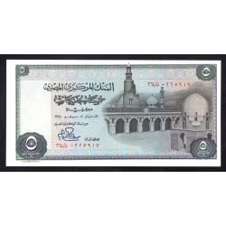 Египет 5 фунтов ND (1969 - 1978 год) (EGYPT  5 pound ND (1969 - 1978 g.)) P45a:Unc