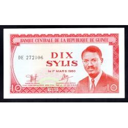 Гвинея 10 силис 1980 год (GUINEE 10 sylis 1980 g.) P23a:Unc