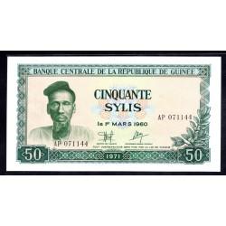 Гвинея 50 силис 1971 год  (GUINEE 50 Sylis 1971 g.)  P18:Unc