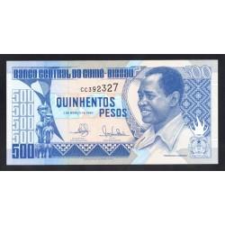 Гвинея - Биссау 500 песо 1990 год (GUINE-BISSAU 500 pesos 1990 g.) P12:Unc