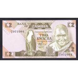 Замбия 2 квача ND (1980 - 1988 год) (ZAMBIA 2 kwacha ND (1980 - 1988 g.)) P24b:Unc