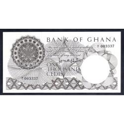 Гана 1000 седи ND (1965 год) (Ghana 1000 cedis ND (1965 g.)) P9A:Unc