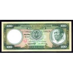 Гвинея Экваториальная 100 экуэле 1975 год (GUINEA ECUATORIAL 100 ekuele 1975 g.) P11:Unc
