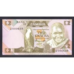 Замбия 2 квача ND (1980 - 1988 год) (ZAMBIA 2 kwacha ND (1980 - 1988 g.)) P24a:Unc