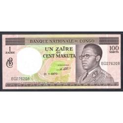 Конго 1 заир - 100 макута 1970 год (CONGO 1 zaire - 100 makuta 1970g.) P12b:aUnc