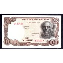 Гвинея Экваториальная 1000 бипквелле 1979 год (GUINEA ECUATORIAL 1000 bipkwele 1979 g.) P16:Unc