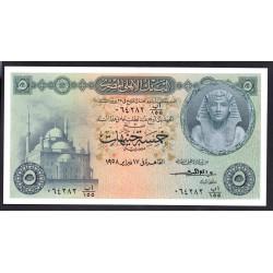 Египет 5 фунтов ND (1958 год) (EGYPT  5 pound ND (1958 g.)) P31:Unc