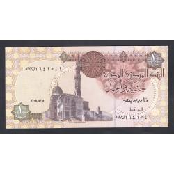 Египет 1 фунт ND (1978 - 2008 год) (EGYPT 1 pound ND (1978 - 2008 g.)) P50:Unc