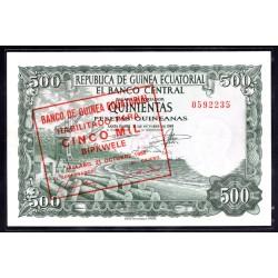 Гвинея Экваториальная 500 песет 1969 год (GUINEA ECUATORIAL 500 peset 1969 g.) P19:Unc