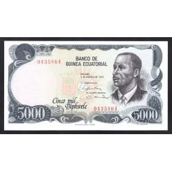 Гвинея Экваториальная 5000 бипквелле 1979 год (GUINEA ECUATORIAL 5000 bipkwele 1979 g.) P17:Unc