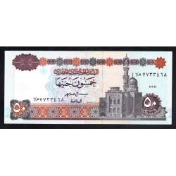 Египет 50 фунтов ND (1993 - 1999 год) (EGYPT 50 pound ND (1993 - 1999 g.)) P60:Unc
