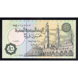 Египет 50 пиастров ND (1994 - 2007 год) (EGYPT 25 piastres ND ((1994 - 2007 g.)) P62:Unc