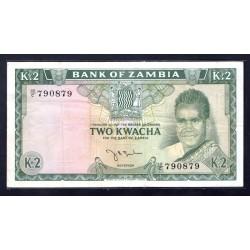 Замбия 2 квача ND (1969 год) (ZAMBIA 2 kwacha ND (1969 g.)) P11a:XF