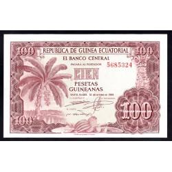 Гвинея Экваториальная 100 песет 1969 год (GUINEA ECUATORIAL 100 peset 1969 g.) P1:Unc
