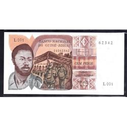 Гвинея - Биссау 100 песо 1975 год (GUINE-BISSAU 100 pesos 1975 g.) P2:Unc