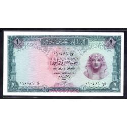 Египет 1 фунт ND (1961 - 1967 год) (EGYPT 1 pound ND (1961 - 1967 g.)) P37:Unc