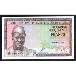 Гвинея 50 франков 1960 год (GUINEE 50 francs 1960 g.) P12a:Unc