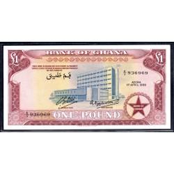 Гана 1 фунт 1959 год (Ghana 1 pound 1959 g.) P2b:Unc