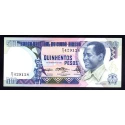 Гвинея - Биссау 500 песо 1983 год (GUINE-BISSAU 500 pesos 1983 g.) P7a:Unc