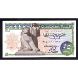 Египет 25 пиастров ND (1976 - 1978 год) (EGYPT 25 piastres ND (1976 - 1978 g.)) P47:Unc