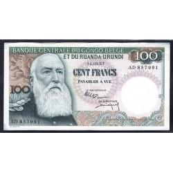 Бельгийское Конго 100 франков 1957 год (CONGO BELGE 100 francs 1957 g.) P33b:VF