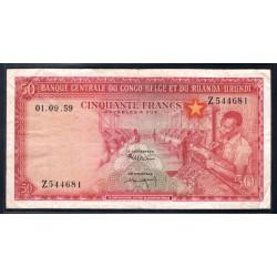 Бельгийское Конго 50 франков 1959 год (CONGO BELGE 50 francs 1959 g.) P32:XF-