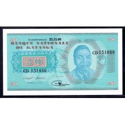 Катанга 20 франков 1960 год (KATANGA 20 francs 1960 g.) P6a:Unc