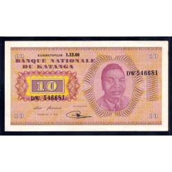 Катанга 10 франков 1960 год (KATANGA 10 francs 1960 g.) P5:Unc