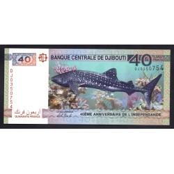 Джибути 40 франков 2017 год (Djibouti 40 francs 2017 g.) P46b:Unc