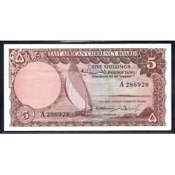 Британская Восточная Африка 5 шиллингов ND (EASTAFRICAN CURRENCY BOARD 5 shillings ND) P145:XF