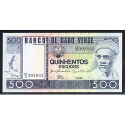 Кабо - Верде 500 эскудо 1977 год (CABO VERDE 500 escudos 1977g.) P55а:Unc