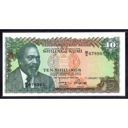 Кения 10 шиллингов 1975 год (KENYA 10 shillings 1975 g.) P12a:Unc