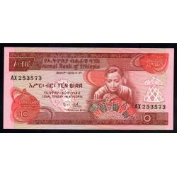 Эфиопия 10 бирр ND (1976 год) (ETHIOPIAN 10 birr ND (1976 g.) P32a:Unc