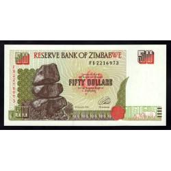 Зимбабве 50 долларов 1994 год (ZIMBABWE 50 dollars 1994 g.) P8a:Unc