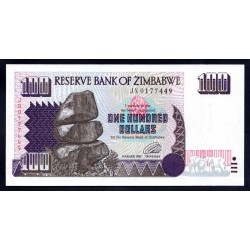 Зимбабве 100 долларов 1995 год (ZIMBABWE 100 dollars 1995 g.) P9a:Unc