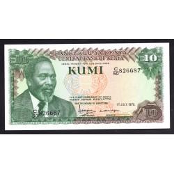 Кения 10 шиллингов 1978 год (KENYA 10 shillings 1978 g.) P16:Unc