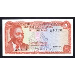Кения 5 шиллингов 1978 год (KENYA 5 shillings 1978g.) P15:Unc
