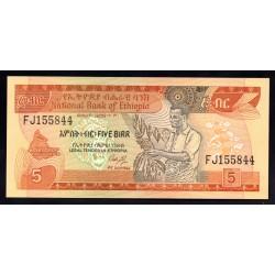 Эфиопия 5 бирр ND (1991 год) (ETHIOPIAN 5 birr ND (1991 g.)) P42a:Unc