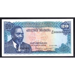 Кения 20 шиллингов 1978 год (KENYA 20 shillings 1978 g.) P17:Unc