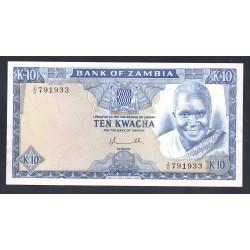 Замбия 10 квача ND (1976 год) (ZAMBIA 10 kwacha ND (1976 g.) P22:Unc