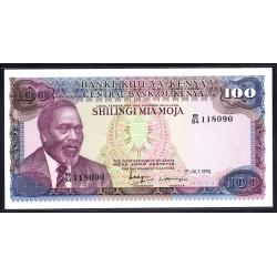 Кения 100 шиллингов 1978 год (KENYA 100 shillings 1978 g.) P18:Unc