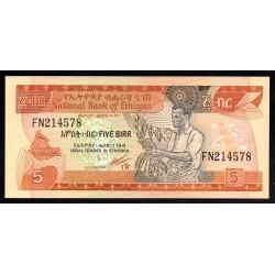 Эфиопия 5 бирр ND (1991 год) (ETHIOPIAN 5 birr ND (1991 g.)) P42b:Unc