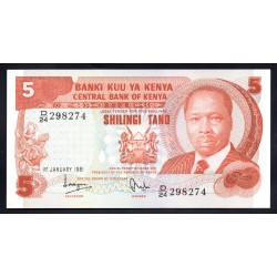 Кения 5 шиллингов 1981 год (KENYA 5 shillings 1981 g.) P19a:Unc